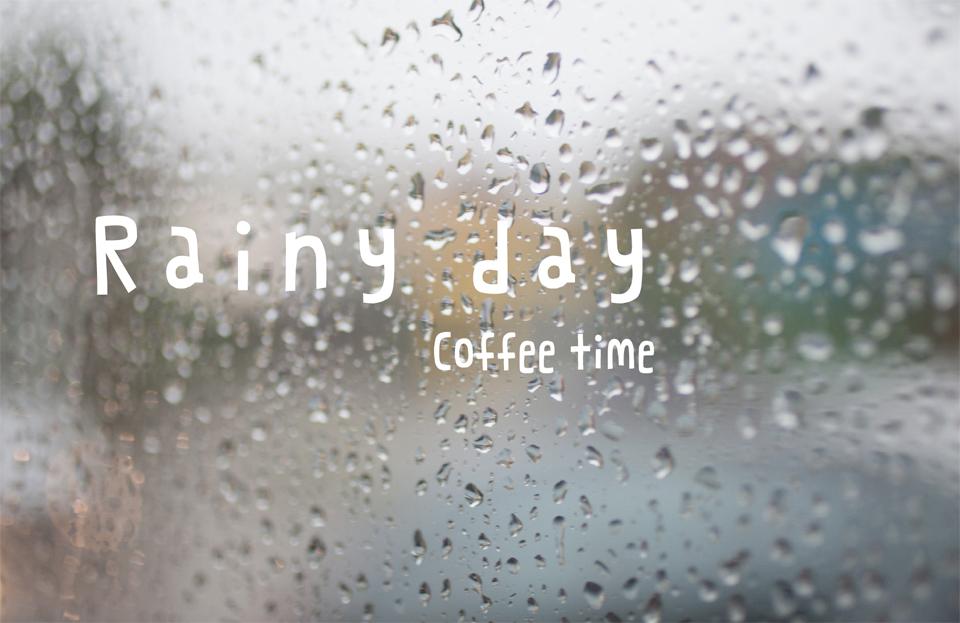 環境は大事。雨の日はカフェで作業の巻