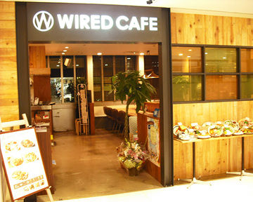 WIRED CAFE ルミネ新宿店