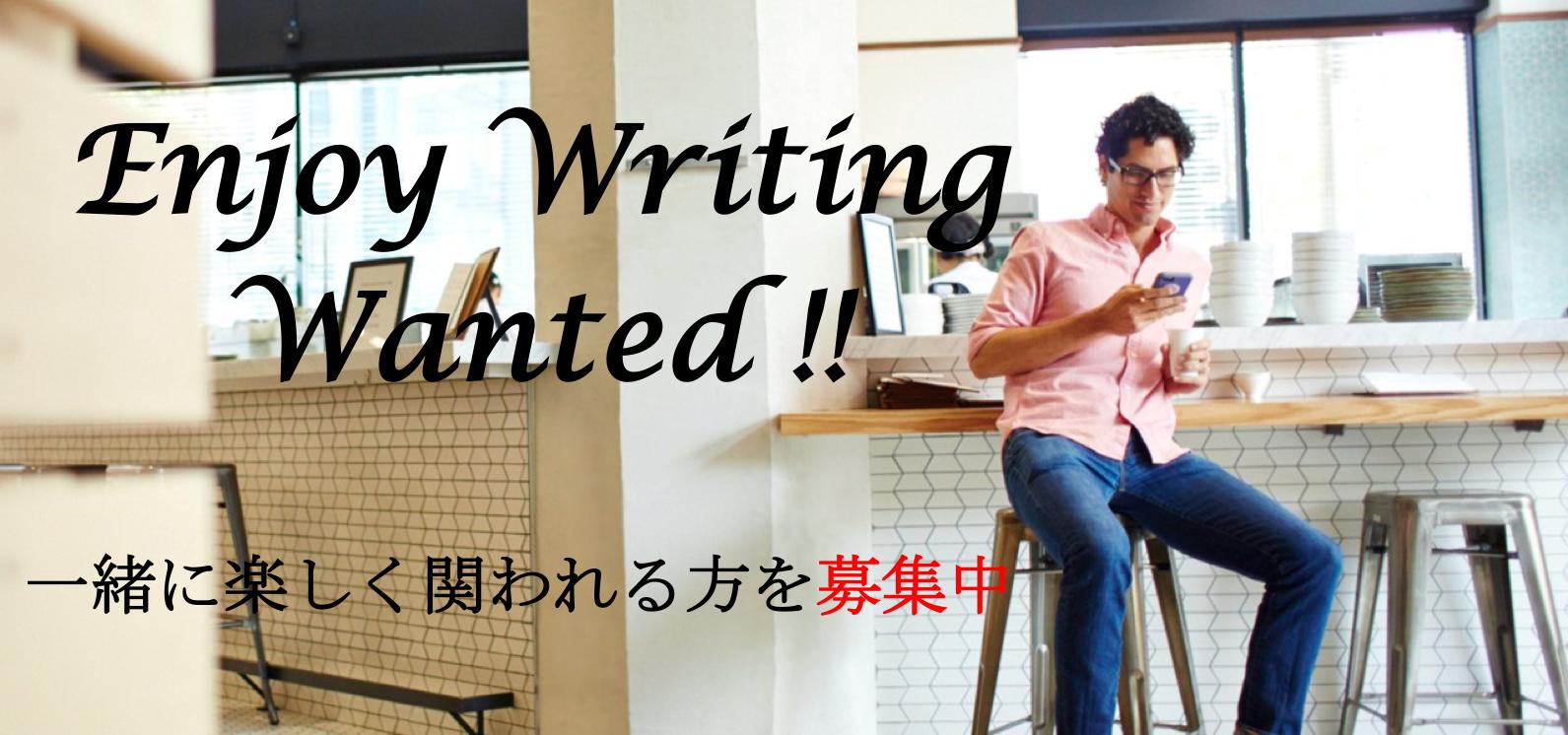 Enjoy Writing Wanted !!